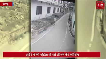 सीसीटीवी में कैद हुई घटनाः महिला की बहादुरी ने नाकाम किए स्कूटी सवार लुटेरे के मनसूबे
