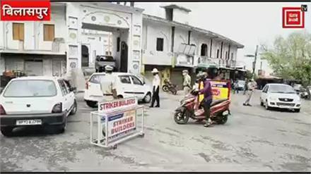 बिलासपुर में दिखा कोरोना कर्फ़्यू का असर,चप्पे-चप्पे पर पुलिस बल तैनात