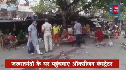दिल्ली में कोरोना का कहर जारी, ऐसे में करोल बाग थाने के दो पुलिसवाले बने संकटमोचक