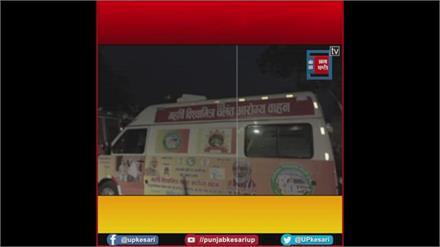 रूढ़ी के बाद मंत्री Ashwini Choubey की खुली 'पोल', स्टीकर बदलकर एक ही Ambulance का बार-बार किया उद्घाटन