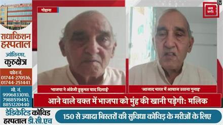 किसानों पर Lathicharge से भड़के Jagbir Malik, बोले- BJP ने अंग्रेजी हुकूमत याद दिलाई