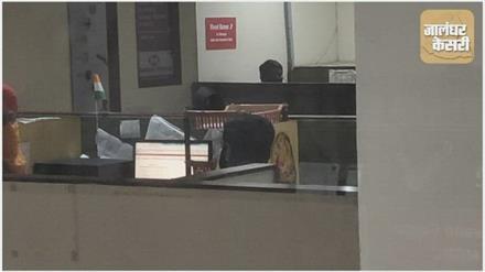 देखिये कैसे वीकेंड लॉकडाउन केे दौरान दफ्तर खोल चल रहा था काम