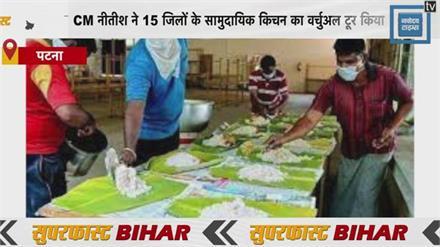 17 May Superfast Bihar II बिहार की 10 बड़ी खबरें II Bihar News