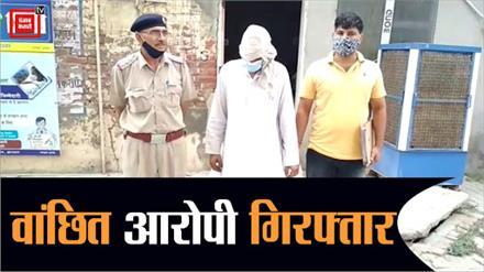 आपसी विवाद को लेकर दो पक्षों में खूनी जंग, पुलिस ने वांछित आरोपी को किया गिरफ्तार