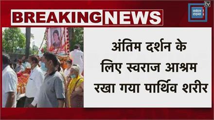 दिवंगत इंदिरा हृदयेश की अंतिम यात्रा में उमड़ा समर्थकों का सैलाब, मुख्यमंत्री ने दी श्रद्धांजलि