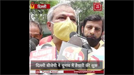 बीजेपी दिल्ली ने 70 विधानसभाओं में वैक्सीन के प्रति जागरूक करने के लिए वैन को दी हरी झंडी