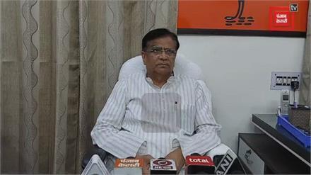 बैठक के बाद भाजपा प्रदेश अध्यक्ष O P Dhankhar की Press Conference-LIVE,