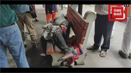 नागरिक अस्पताल परिसर में डेड बॉडी मिली दवाई लेने आये व्यक्ति की बेंच पर बैठे हुए मौत