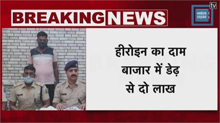 गढ़वा- 13 ग्राम हीरोइन के साथ एक युवक गिरफ्तार