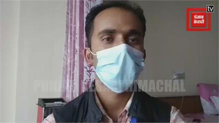 #Live:हिमाचल कांग्रेस सोशल मीडिया व आईटी प्रमुख अभिषेक राणा का सरकार पर बड़ा हमला