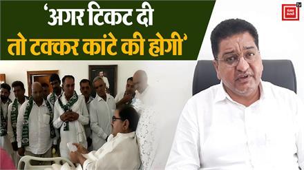 ऐलनाबाद उपचुनाव पर बोले कांग्रेस नेता पवन बेनीवाल- अगर टिकट दी तो टक्कर कांटे की होगी