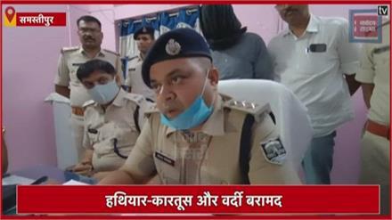 नकली IPS अफसर बनकर लोगों पर रौब जमाने वाले  युवक अविनाश कुमार मिश्रा गिरफ्तार,हथियार-कारतूस और वर्दी बरामद