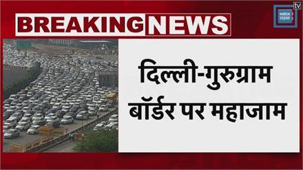 भारत बंद: Delhi Metro Station ने इस मेट्रो स्टेशन के एंट्री और एग्जिट गेट किए बंद